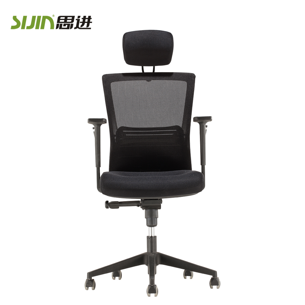 back support office chairs south africa walmart beach chair 2015 new design latest ergonomic chair,office cooling pad - buy ...