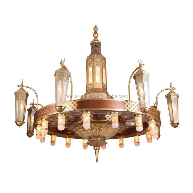 Ic Chandelier Mosque Whole Suppliers Alibaba