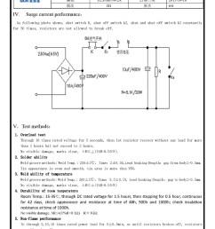 qcr thermal fuse cement resisrots sqp 25w 3 3r power amplifier led ballast [ 1000 x 1407 Pixel ]