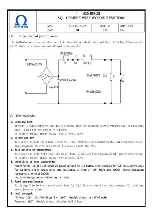 small resolution of qcr thermal fuse cement resisrots sqp 25w 3 3r power amplifier led ballast