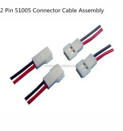2 pin molex 51005 connector male female cable wire harness [ 1000 x 1000 Pixel ]