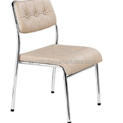Best Study Chair Pride Heavy Duty Lift Chairs Comfortable College Student Ah20 Buy Cushion