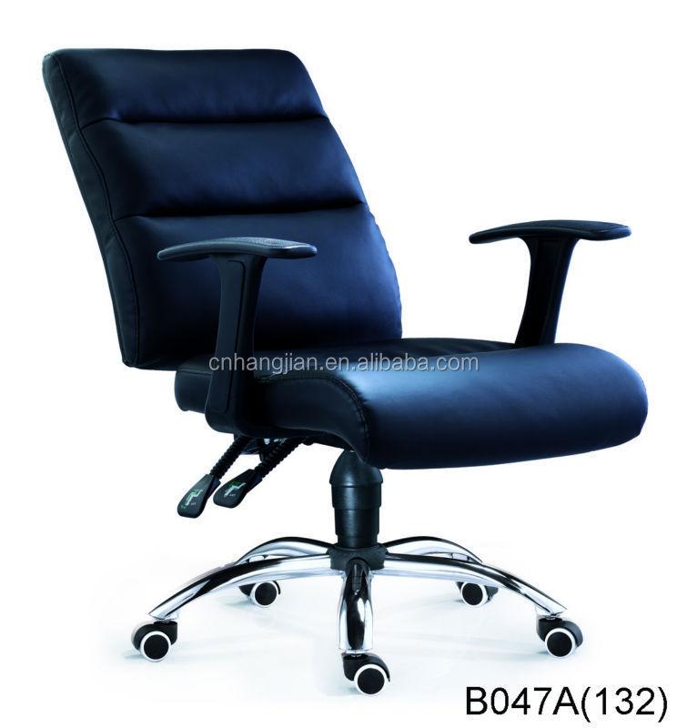 B047a Hangjian Wooden Rocking Chair Parts  Buy Wooden