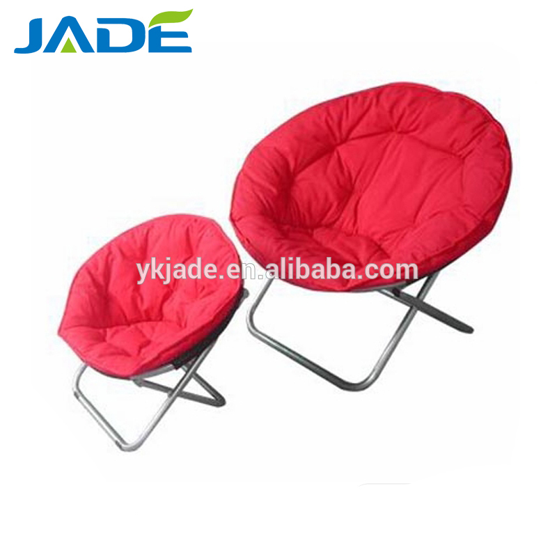 moon chairs for adults rental chair covers cost cheap portable folding camping round relax backrest cushion and kids