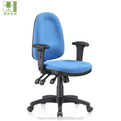 Swivel Office Chair Without Arms Proper Posture Kneeling New Light Weight Durable High Quality Black Computer Castor