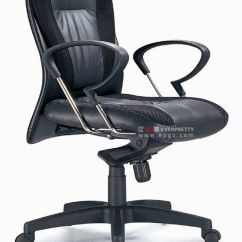 Office Chair Malaysia Cover Rentals Westchester Ny Cheap Price Modern Staff Market Made In China 2018 Top Sale Comfortable Buy