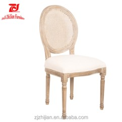 Louis Xv Chair Swing Argos Dining Wooden Cane Back Zjf42c Buy