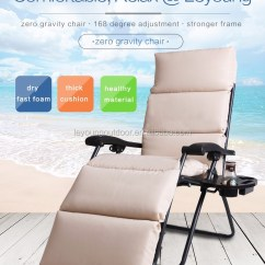 What Is The Best Zero Gravity Chair Eames Rocking Sam Club Recliner Cushion Seats