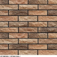 Low Price Decorative Tiles Xiahui Rock Exterior Cladding ...