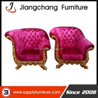 Factory Prices Fancy Kings Throne Chairs On Sell Jc-j96 ...