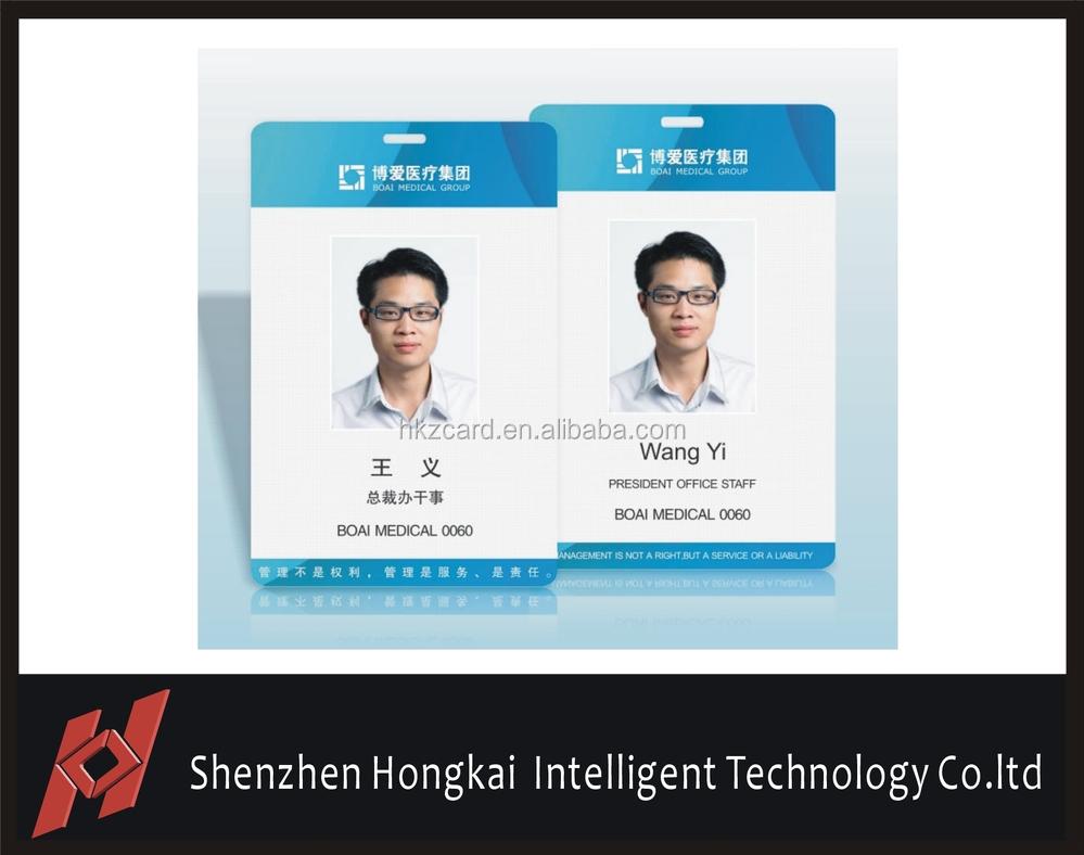Pvc Portrait Card Photo Cardemployee Id Card Buy