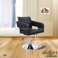 Salon Chair Purple Kzm-204 - Buy Salon Chair Purple,Salon ...