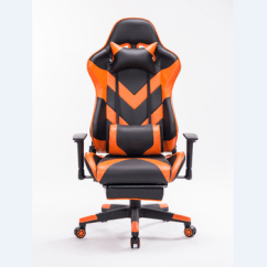 Gaming Office Chairs Australia Best Chair Recliner China Supplier Price Uoholstered Synthetic Leather Big Size Boss