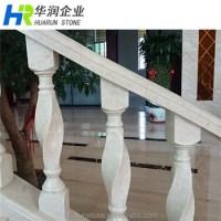 Ottoman Beige Marble Interior Stone Stairs Railing Designs ...