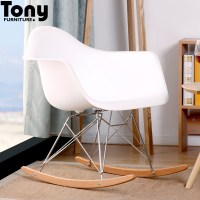 Classic Living Room Furniture Rocking Plastic Chair - Buy ...
