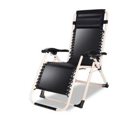 Recliner Chair Hire Folding Kentucky Cheap Garden Find Deals On Line At Get Quotations Zhirong Zero Gravity Recliners Breathable And Cool Office Lunch Break Adjustable Lazy