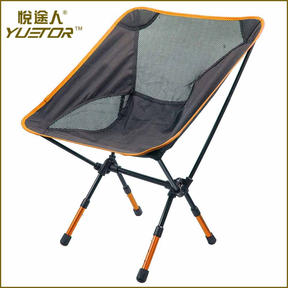 fishing chair lightweight that goes up stairs portable outdoor folding backpacking camping chairs picnic beach hiking