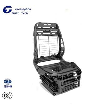 Power Steel Frame Car Seats Frame Adjustable Car Seat