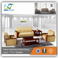 Nice Sofa Set Pic Damask China Supplier Modern Wooden Furniture Model For Office Use