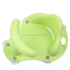Bath Tub Chair For Baby Swivel Rocker Chairs Support Seat Buy