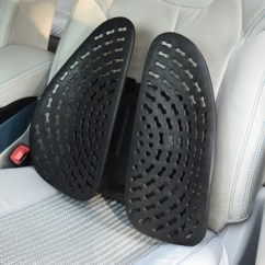 Chair Back Support Recliner Chairs Sydney New Design Car Seat Massage Cushion Vibration Office