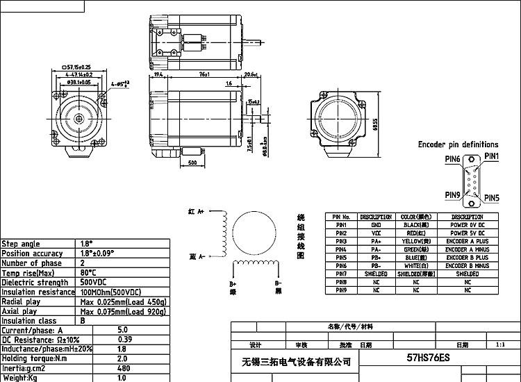 56 76mm 1.2 2n.m Nema 23 Closed Loop Closed-loop Stepper