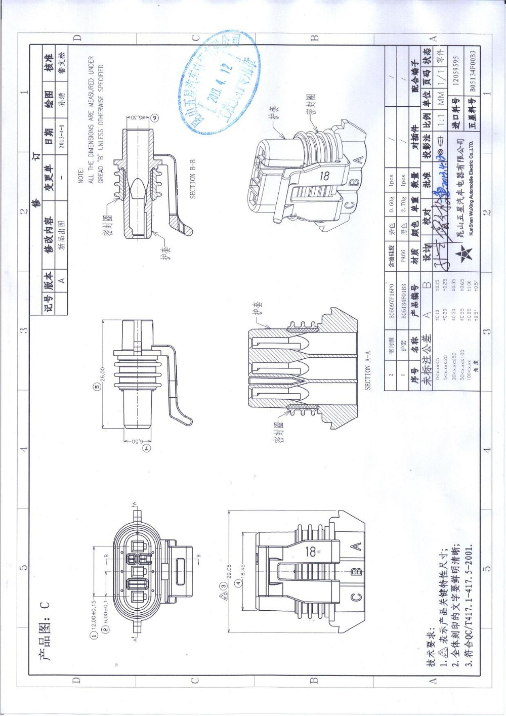 hight resolution of wholesale delphi equivelant 3 pin way electrical wiring harness ped auto connector 12059595