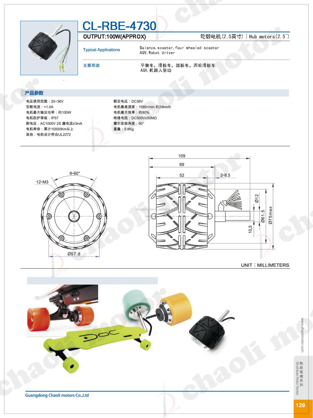 medium resolution of 2 5 inch wheel hub motor cl rbe 4730 with 36v and 100w for scooter