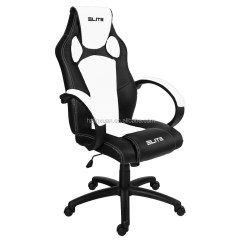 Rocker Gaming Chair Canada Sling Replacement Fabric New Fashion Widely Use Design Office Doshower Wholesale 100 Series