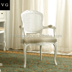 Ghost Chair Replica Custom Made Patio Cushions Antique Hand Carved Wedding French Louis Style Dining