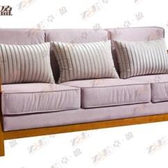Couch And Chair Set Bamboo Back Chairs Muebles De Sala Sofá Estilo Francés/muebles Madera Sillón Salón - Buy ...