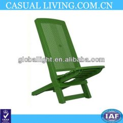 Compact Travel Beach Chairs Gym Stretch Chair Folding Deck Plastic Camping Garden Seat Festivals
