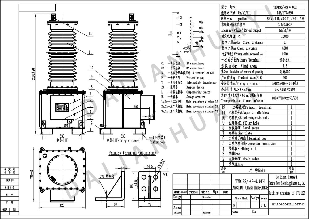 medium resolution of 115kv capacitor voltage transformer vt pt