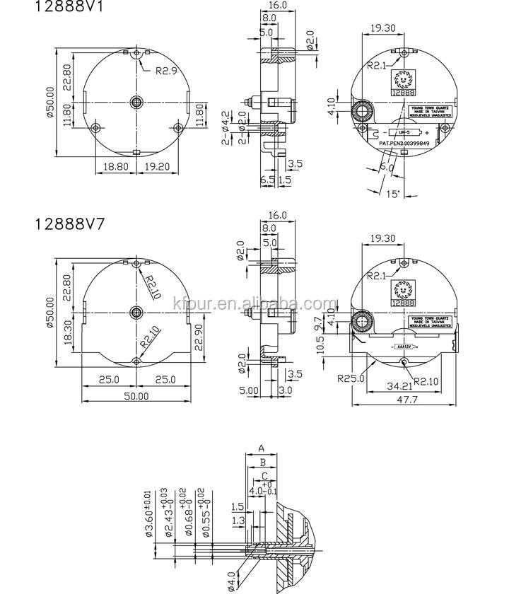 12888v1-series Round Movement Mo Ce,Fcc,Rohs Round Clock