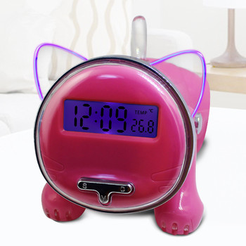 New Creation Funny Talking Alarm Clocks