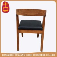 Solid Ash Bentwood Dining Chair Modern Wood Chair Dining ...