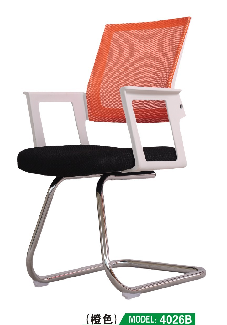 fancy office chairs chair to bed china ergonomic buy product on alibaba com