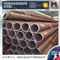 Astm A333 Gr6 Seamless Carbon Steel Pipe For Trade - Buy ...