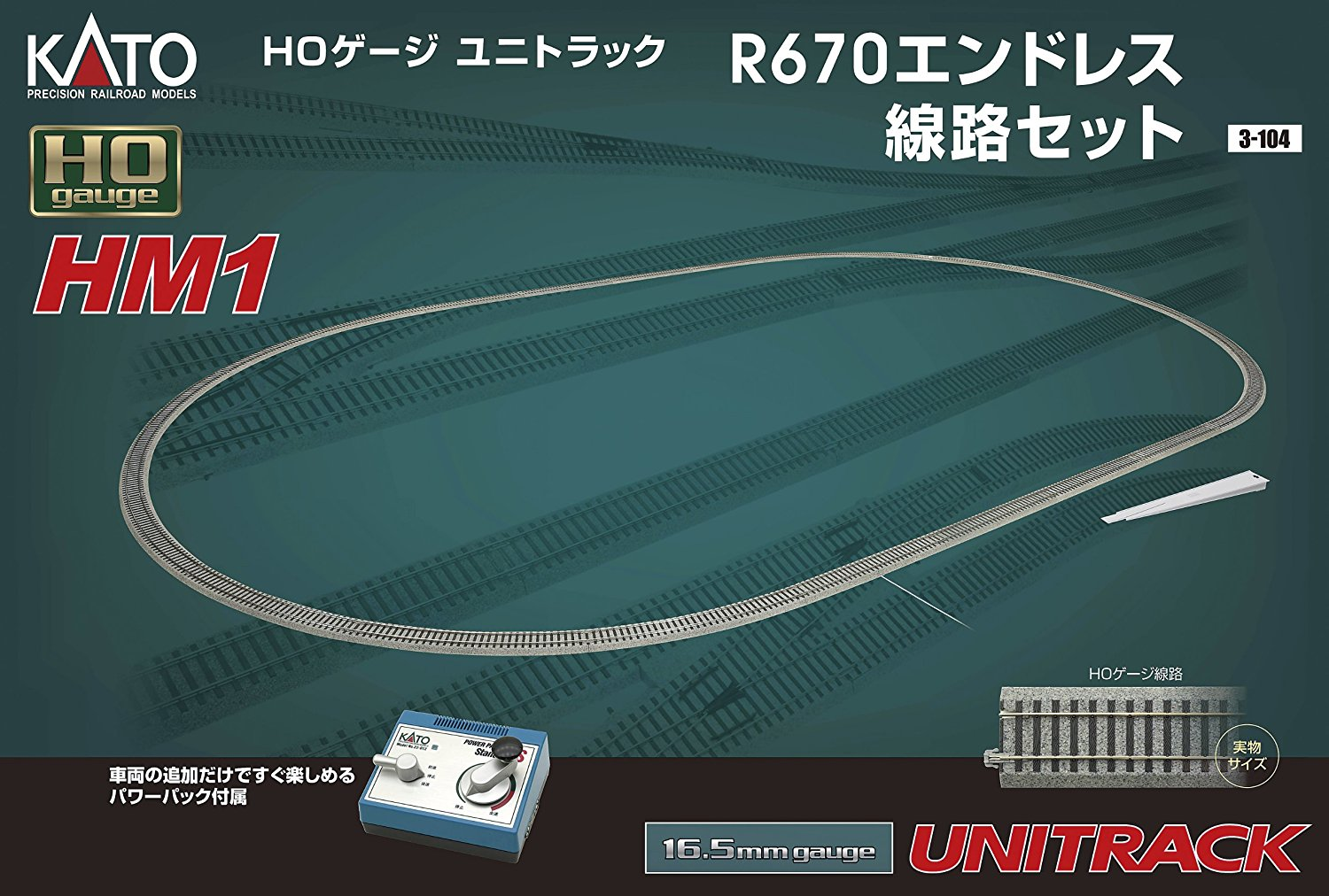 hight resolution of get quotations kato usa model train products hm1 unitrack r670mm basic oval track with power pack