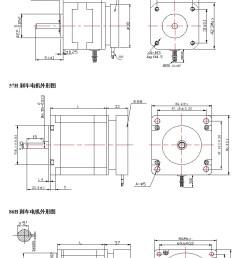 brake stepping motor nema 23 stepper motor st 57h703 [ 750 x 1220 Pixel ]
