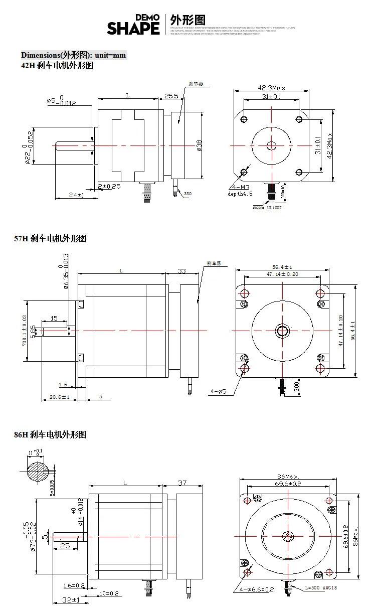 hight resolution of brake stepping motor nema 23 stepper motor st 57h703