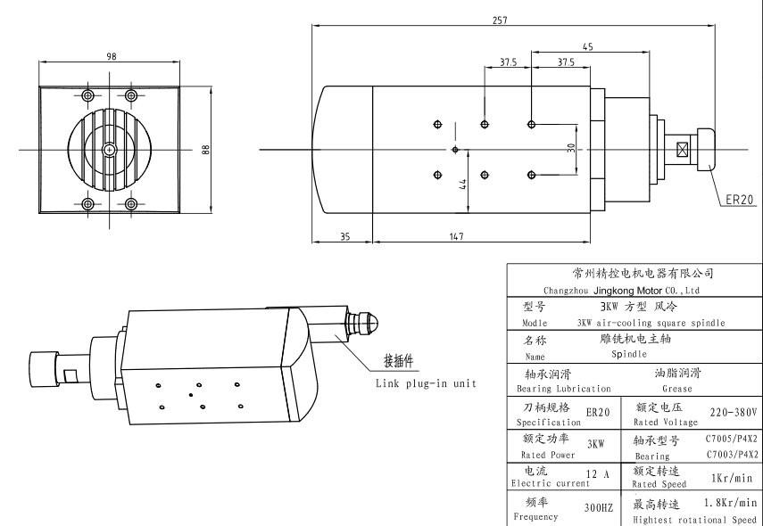 High-frequency Higher Speed 3kw Water Cooled Cnc Spindle