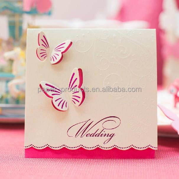 Muslim Wedding Invitation Card Craft Paper Bag Printed Product On Alibaba Com