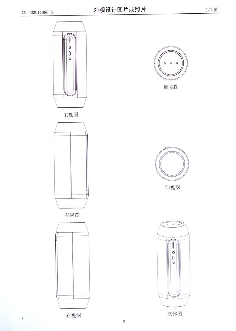 Bluetooth Speaker Inovation 2017 Reako Car Audio Portable