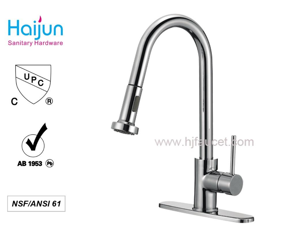 Ideal Waterridge Kitchen Faucet Nsf 61 9 &GS82