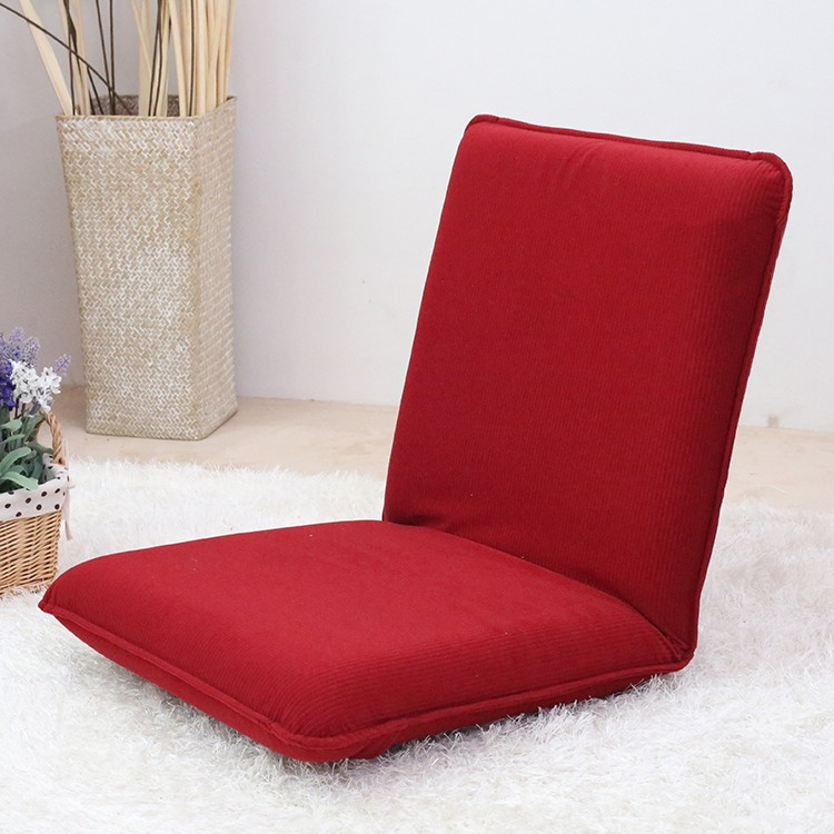 Adjustable Floor Chairlegless Chair  Buy Adjustable
