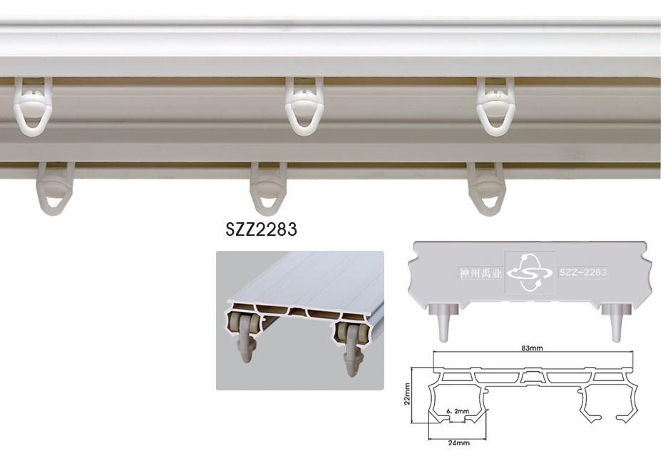 high quality ceiling mount hospital plastic pvc sliding curtain tracks system buy plastic pvc sliding curtain tracks railing track for curtain pvc