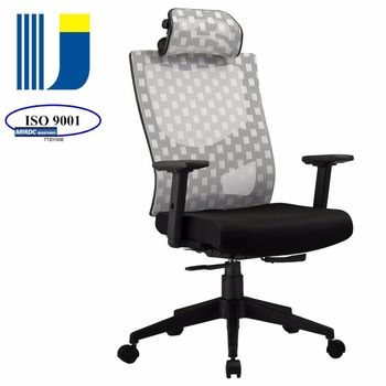 executive mesh office chair wedding covers dorset fashion ergonomic high back with headrest 5899ax sw