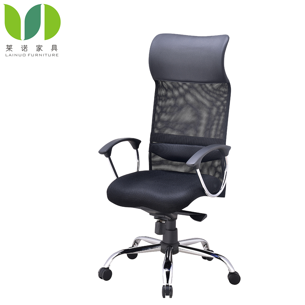 Height Adjustable Chair Funky Good Quality Functional Heated Fancy High Quality Height Adjustable Lift Mesh Office Chair Buy Funky Good Quality Functional Heated Fancy Mesh
