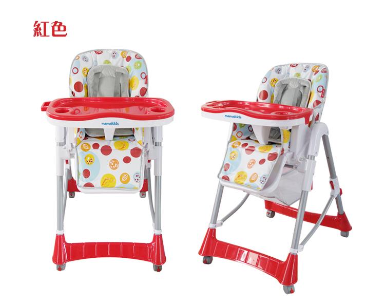 Babychildren Plastic High Chair Baby Sitting Chair  Buy